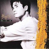 Kevin Cheng – Meng Xiang Guo Zheng Jia Ying