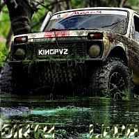 Kingpvz – Dirty Lada