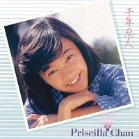 Priscilla Chan, Le Min Chen, Zhi Shan Li – Back To Black Series - Qian Nian Lian Ren (Ri Yu) - Priscilla Chan / Shao Nu Za Zhi