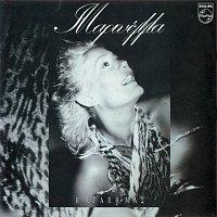 Marinella – I Agapi Mas