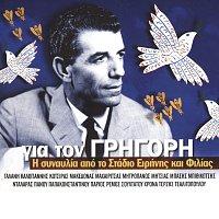 Různí interpreti – Gia Ton Grigori - I Sinavlia Apo To Stadio Irinis Ke Filias [Live]