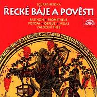 Různí interpreti – Petiška: Řecké báje a pověsti – CD