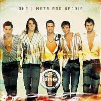 One – Meta Apo Hronia...