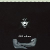 Andy Hui – Unique (Capital Artists 40th Anniversary Reissue Series)