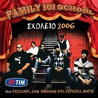 Přední strana obalu CD Scholeio 2006