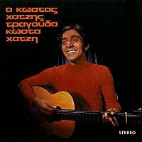 Kostas Chatzis – O Kostas Chatzis Tragouda Kosta Chatzi