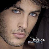 Kostas Martakis – Anatropi