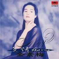 Su Mei Chin – Emotion & Infatuation