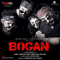 D. Imman – Bogan (Original Motion Picture Soundtrack)