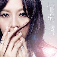 "Princess Ai Tai – Weakness (Insert Song of ""Memory Love"")"
