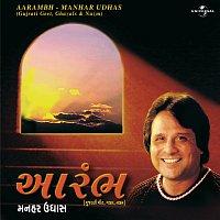 Manhar Udhas – Aarambh