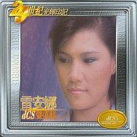 Annabelle Louie – 20 Shi Ji Guang Hui Yin Ji