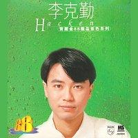 Hacken Lee – Bao Li Jin 88 Ji Pin Yin Se Xi Lie