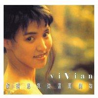 Přední strana obalu CD BTB - Wo Cong Zhe Lui Kai Shi