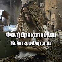 Fani Drakopoulou – Kalitera Alitissa