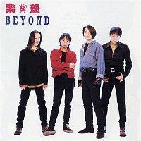 Beyond – Rock N Roll