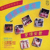 Různí interpreti – Back To Black Series - Meng Pian Jin Ge Bao Li Jin II