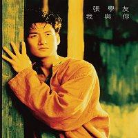 Jacky Cheung – Legends - Wo Yu Ni