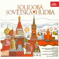 Přední strana obalu CD Soudobá sovětská hudba (Šostakovič, Aristakesjan, Gubajdulina, Leděněv)