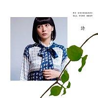Kó Shibasaki – Ko Shibasaki All Time Best Uta