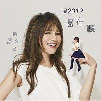 Wen Yin Liang – #2019 Hai Zai Ting