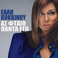 Elli Kokkinou – As Ftaio Panta Ego