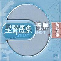 Andy Lau – EMI Xing Xing Chuan Ji Zi Andy Lau