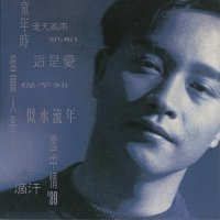 Leslie Cheung – Back To Black Series - Salute