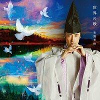 Hideki Togi – Songs Of The World