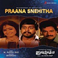 S. P. Balasubrahmanyam, Vishnu – Praana Snehitha (Original Motion Picture Soundtrack)