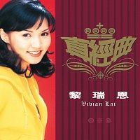 Vivian Lai – Zhen Jin Dian - Vivian Lai
