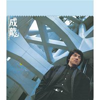 Přední strana obalu CD Jackie Chan (Capital Artists 40th Anniversary Reissue Series)