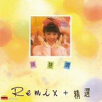 Priscilla Chan – Back To Black Series - Chen Hui Xian Remix + Jing Xuan