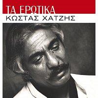Kostas Chatzis – Ta Erotika [Remastered]