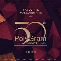 Různí interpreti – Favourite Mandarin Hits From ... PolyGram 50th Anniversary
