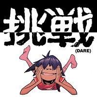 Gorillaz – DARE