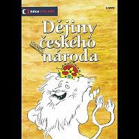 Jiří Lábus – Dějiny udatného českého národa DVD