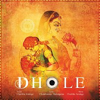 Charitha Attalage – Dhole