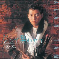 Alan Tam – Hello! Solitude