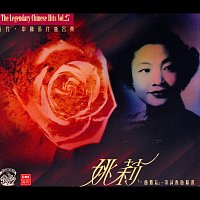 Yao Lee – Yi Qu Nan Wang - Zhong Ci Xi Qu Jing Xuan
