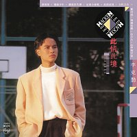 Hacken Lee – Back To Black Series - Ci Qing Ci Jing