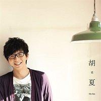 Hu, Xia – Hu, Xia Debut Album