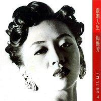 Anita Mui – Xi Ju Ren Sheng