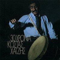Kostas Chatzis – 30 Chronia Kostas Chatzis
