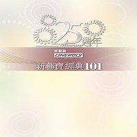 Přední strana obalu CD Cinepoly 25th Anniversary / Go East 15th Anniversary Classic 101
