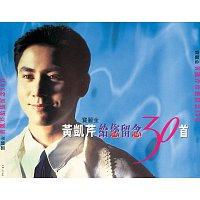 Christopher Wong – Huang Kai Qin Gei Ni Liu Nian 30 Shou
