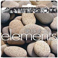 Různí interpreti – Elements - Yue Dui Ge Qu