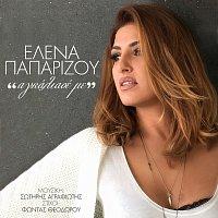 Helena Paparizou – Agkaliase Me