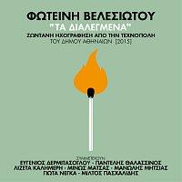 Fotini Velesiotou – Ta Dialegmena [Live]