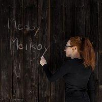 Medoy Meikoy